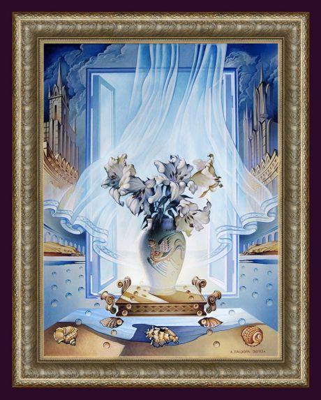 Художник Пацюра Александр Антонович Название картины Равновесие вызванное гармонией между стихиями