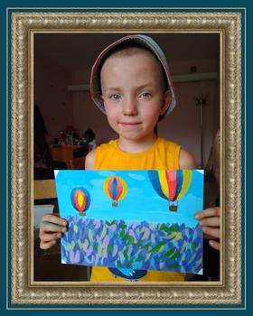 Ученик художника Руслан Воздушные шары